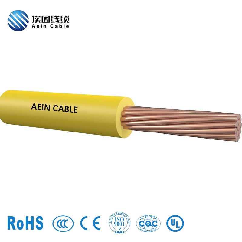 RV单芯软导体聚氯乙烯绝缘电缆