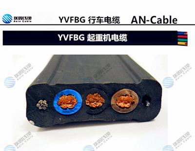 YFFBG行车专用扁电缆带钢丝