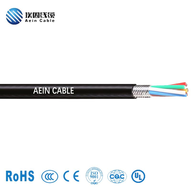 ROBOT900DP超高速柔性双绞屏蔽机器人机械手臂电缆